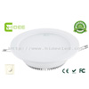 LED Down Light 18W SMD 2835 image 1