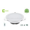 15W 8inch LED Down Light PWM Dimmable image 1